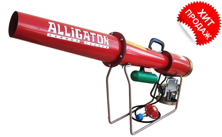 Гром пушка для отпугивания птиц Alligator FX - 200