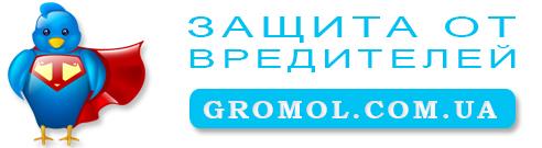 gromol.com.ua